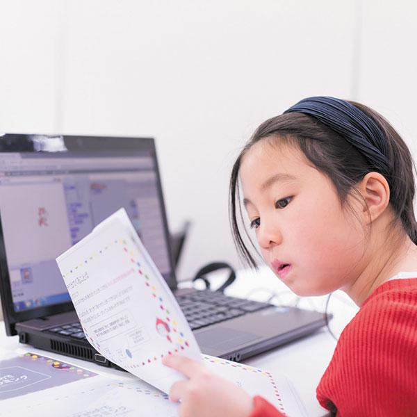 ジュニアパソコン教室イメージ1